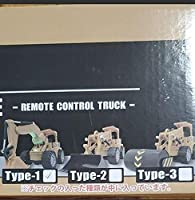 RCアクション 建設車 ショベルカー ブルドーザー ロードローラー 全3種類