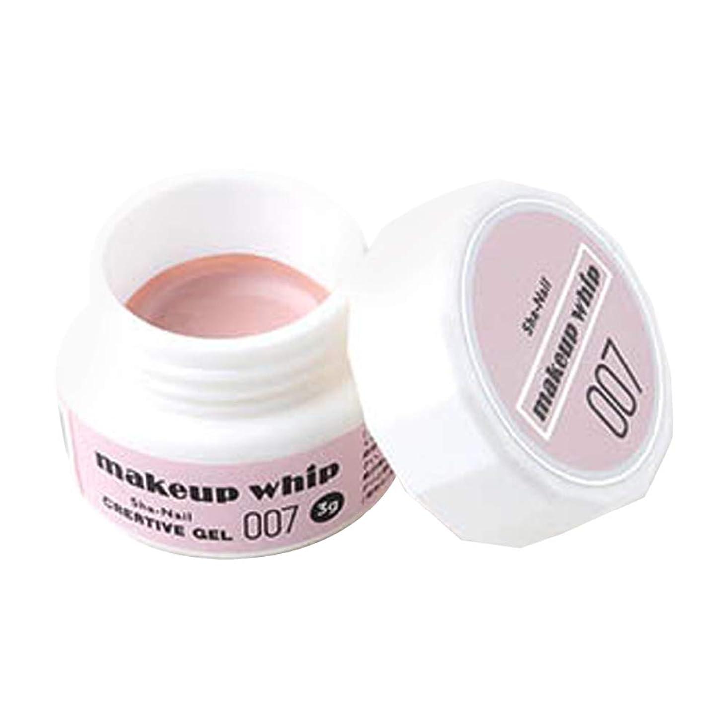 ゴシップ苦しみブートSha-Nail Creative Gel カラージェル 3g 007 ベビーピンク UV/LED対応