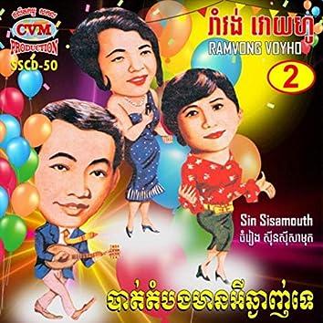 Ram Vong Voy Ho 2