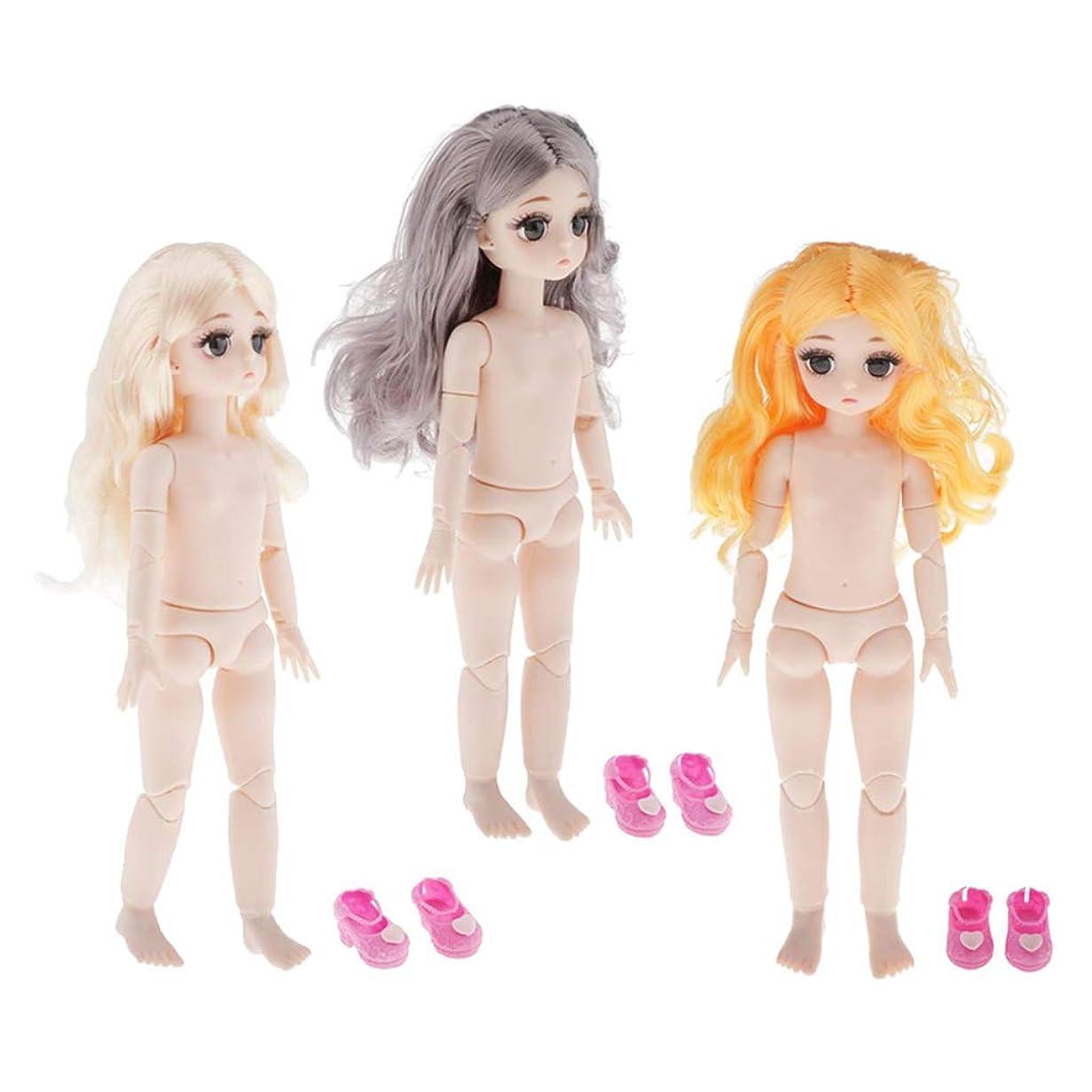 ミッションニコチン天窓#N/A BJDドール 女の子 人形ボディ 21ジョイント ツイン カーリー かわいい BJD人形交換用 3セット