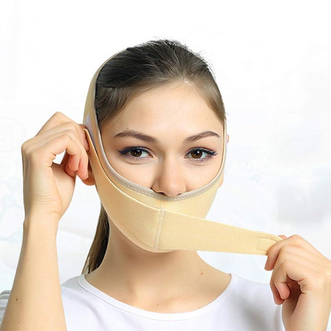オーバーコート応答比類なき顔の減量術後の回復包帯小さな v 顔睡眠マスク露出あごの医療顔