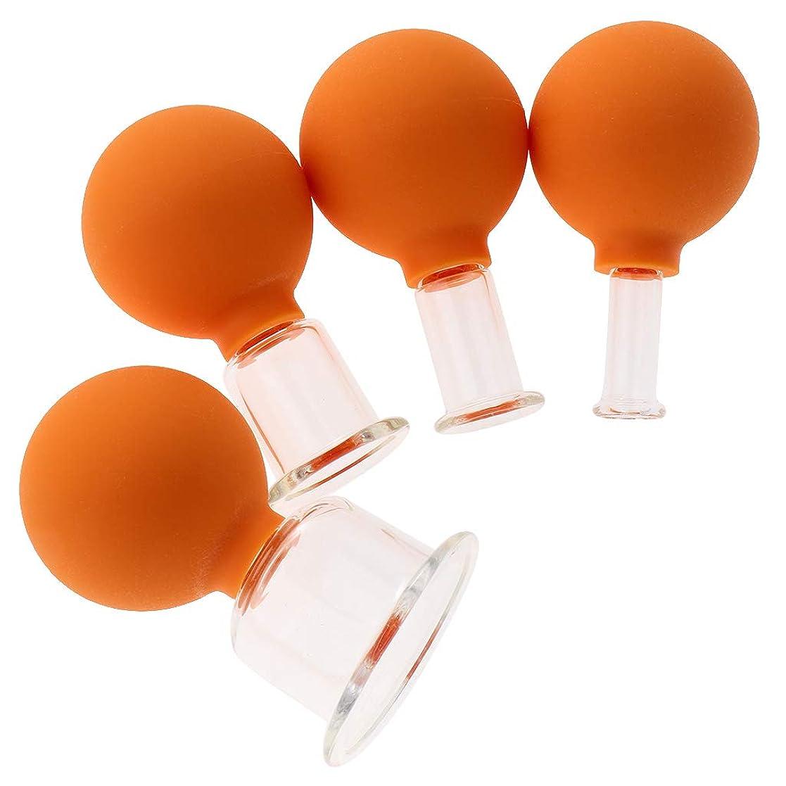 腐食する郊外治すボディヘッドネック用4バキュームマッサージカップアンチセルライトガラスカップのセット - オレンジ