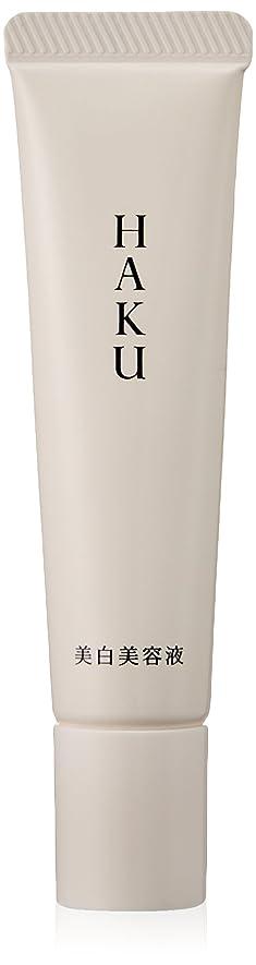 構造的私たちのものアクションHAKU メラノフォーカスV 10 美白美容液 10g 【医薬部外品】