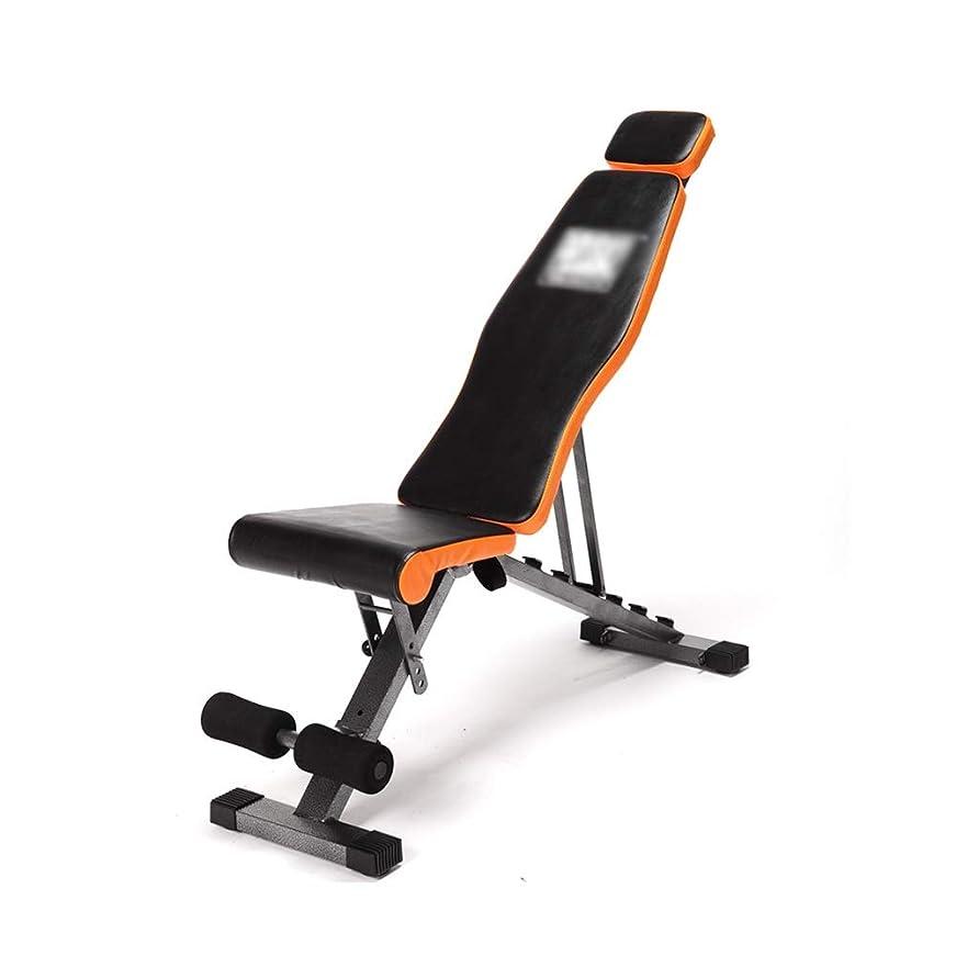 蜂思い出させるセーブKFXL ウェイトトレーニングベンチ Weights Bench - 多機能重量挙げダンベルベンチ用商業折りたたみベンチフィットネスチェア ベンチプレス