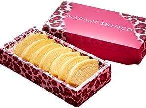 MADAME SHINCO(マダムシンコ) カットバウムアソート (個包装バウムクーヘン) 7枚入り