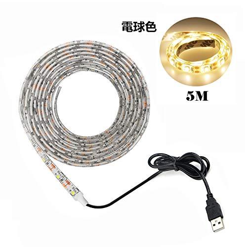 Tira LED De Luz,Led Blanco cálido Tira,USB Regleta de