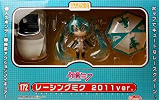 Good Smile Racing Miku: Personal Sponsorship Nendoroid Action Figure (Course 2011 Version)