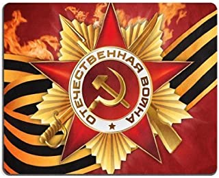 CCCP USSR Soviet Union Flag Mouse Pads Customized Made to Order Support Ready 9 7/8 Inch (250mm) X 7 7/8 Inch (200mm) X 1/16 Inch (2mm) High Quality Eco Friendly Cloth with Neoprene Rubber MSD Mouse Pad Desktop Mousepad Laptop Mousepads Comfortable Computer Mouse Mat Cute Gaming Mouse pad
