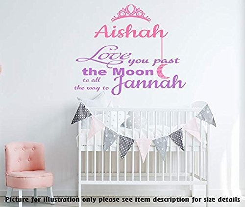 Amazon Com Personalised Name Islamic Quote Love You Past The Moon To All The Way To Jannah Nursery Wall Art Sticker Muslim Nursery Decor Vinyl Wall Decal Muslim Kids Room Decor Islamic