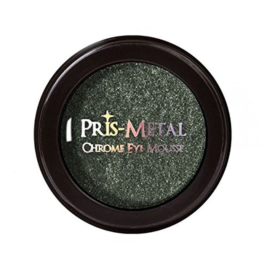 エラー粘性の灌漑(3 Pack) J. CAT BEAUTY Pris-Metal Chrome Eye Mousse - Forest Night (並行輸入品)