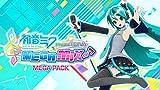 Hatsune Miku: Project DIVA Mega Mix Standard - Switch [Digital Code]