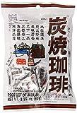Kasugai Sumiyaki Coffee Candy