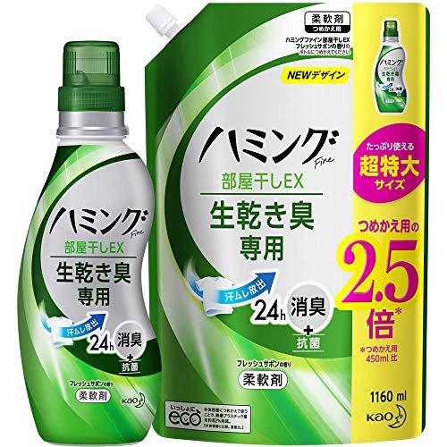 【Amazon.co.jp 限定】【まとめ買い】ハミング Fine(ファイン) 柔軟剤 部屋干しEX フレッシュサボンの香り ...