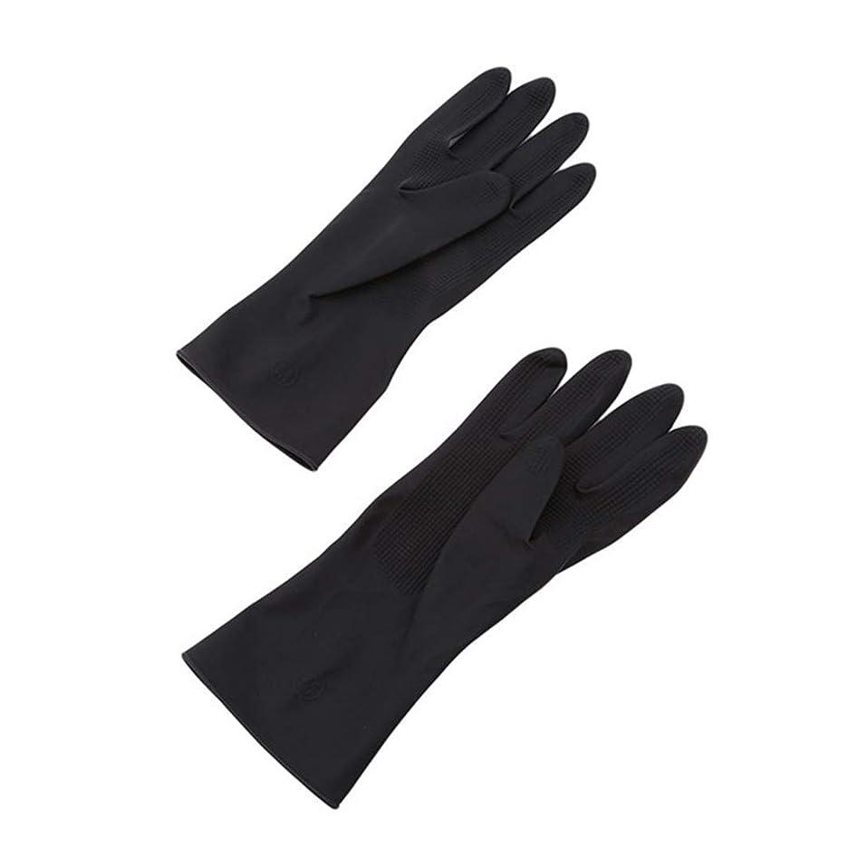 前にスキャンダラス検体Underleaf 1ペアストレートヘアアイロンパーマカールカーリング耐熱手袋黒手袋スタイリング理髪アクセサリー(小)