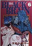 Black brain 6 (ヤングマガジンコミックス)