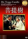 菩提樹[DVD]