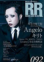 ROCK AND READ 092