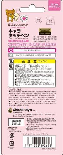 Nintendo Korilakkuma Official Kawaii Stylus 3DS LL