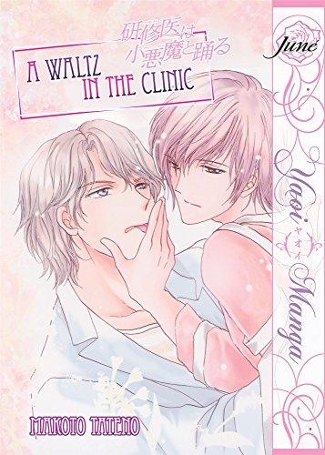 A Waltz in the Clinic (Yaoi Manga) (A Murmur of the Heart Book 2) (English Edition)
