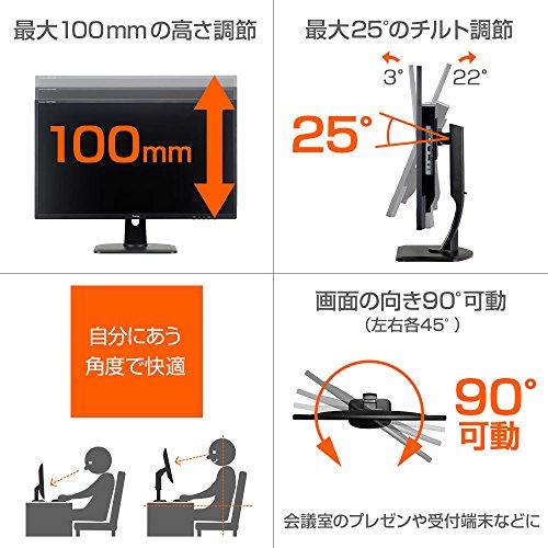 『iiyama WQHD モニター ディスプレイ XB3270QS-B1 (31.5インチ/WQHD(2560x1440)/IPS/DisplayPort,HDMI,DVI-D/昇降/3年保証)』の4枚目の画像