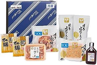 【福岡の本場の味 美味しい はかた地どり】 水炊きセットA(4~5人前)(冷凍)