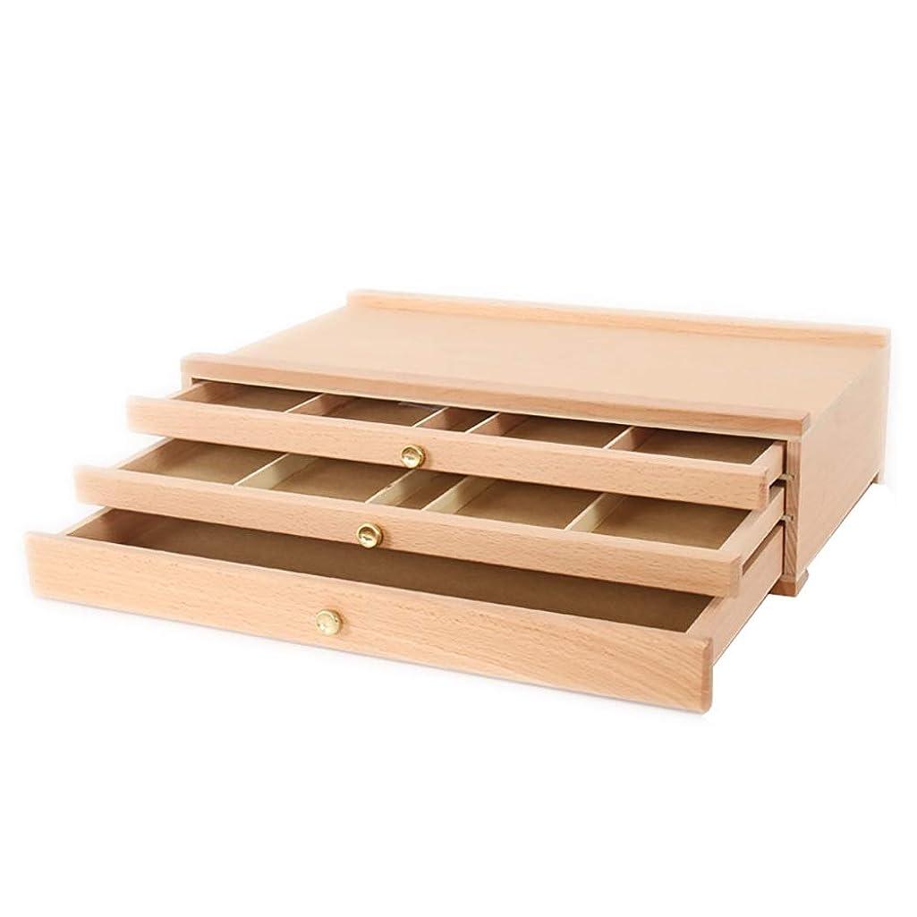 剥ぎ取るレタッチ控えるBSNOWF-イーゼル デスクイーゼルウッドカラー多層、ポータブルブナスケッチボックス、引き出し - タイプアート絵画ツールボックスペイントボックス鉛筆ケース (Size : 3-tier)