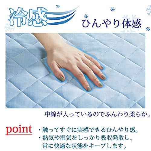 枕パットカバー2枚セットパッド接触冷感ひんやりクールピローケース(2枚セットブルー系35×50cm)