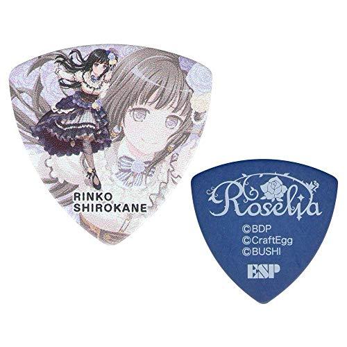 【10枚セット】ESP×バンドリ! BanG Dream! ガールズバンドパーティ! GBP Rinko Roselia 3 白金燐子 ギター ピック 第3弾