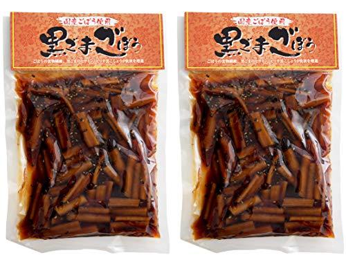 黒ごまごぼう 200g×2袋セット(国産ごぼう使用)黒胡麻の芳醇な香りがクセになる牛蒡の漬物(黒ゴマとゴボウの漬物)黒ごまのセサミン ピリ辛黒こしょうが食欲を増進