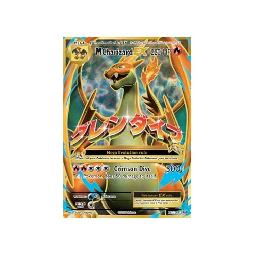 Pokémon - M Charizard EX 101/108 - Full Art - Evolutions