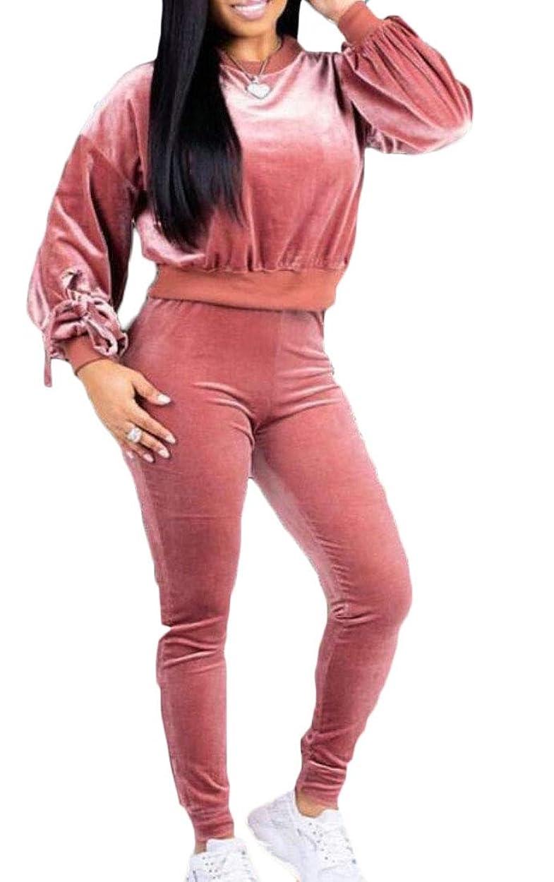 論争的で出来ている上げる女性ネクタイ結び目2ピースセットジョギングトップ衣装パンツベロアトラックスーツ