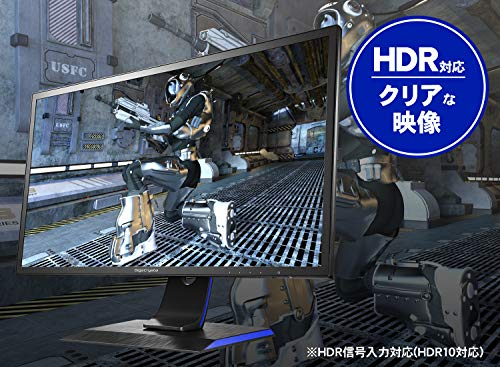 I-ODATAゲーミングモニター23.6インチ(144Hz/120Hz)GigaCrystaPS5FPS向きHDR0.6ms(GTG)TNHDMI×3DP×1高さ調整回転EX-LDGC242HTB