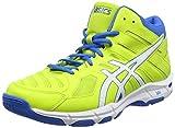 ASICS Gel-Beyond 5 MT, Chaussures de Gymnastique Homme, Vert (Energy Green/White/Electric Blue), 45...
