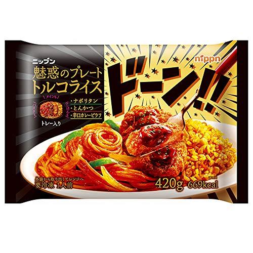 [冷凍]日本製粉 魅惑のプレートトルコライス 420g×12個