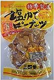豆一番 塩ゆでピーナッツ 100g