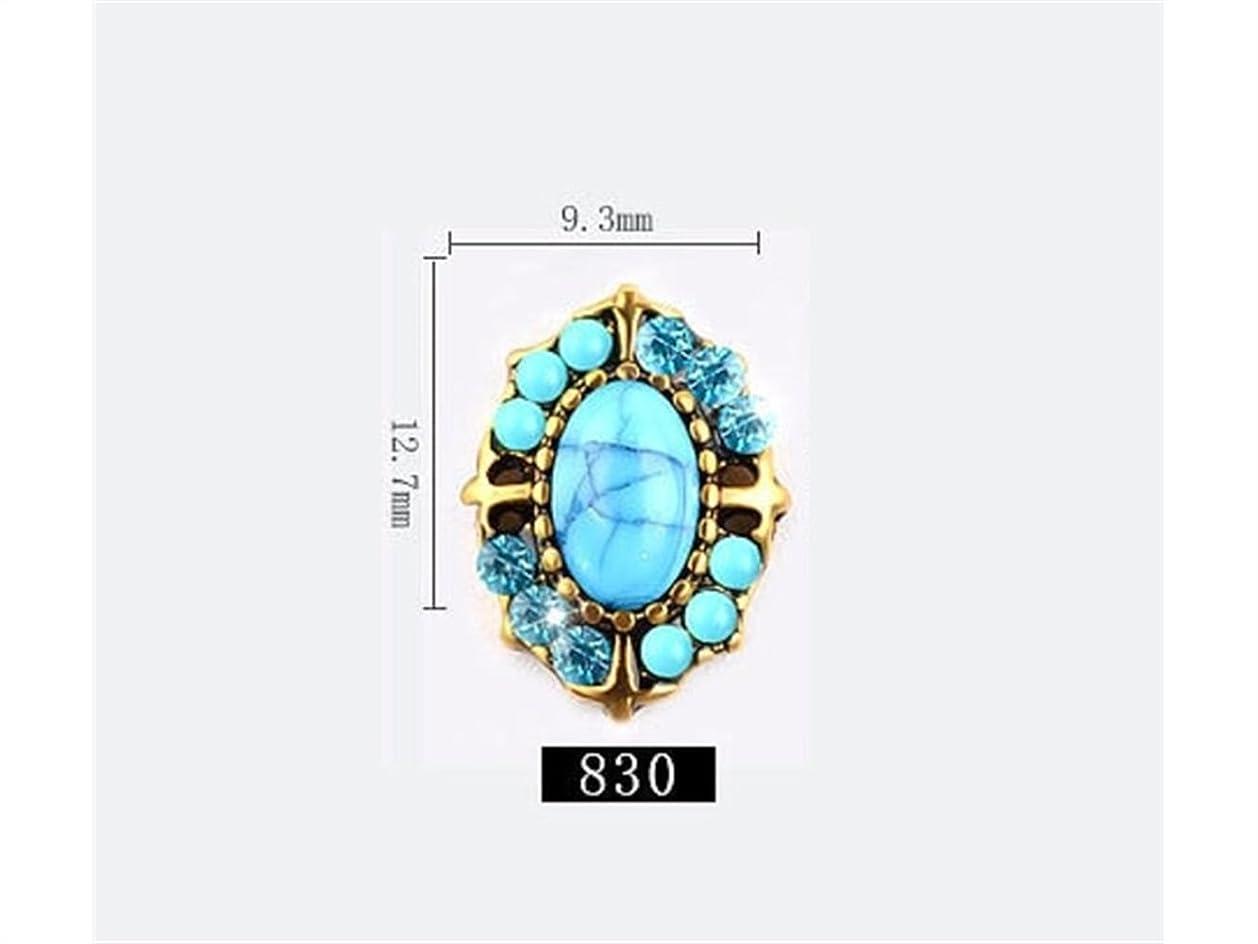 温度計事前性能Osize 5本のラインストーンクリスタルガラスドリル3DネイルステッカーネイルアートデコレーションDIYネイルチップ(図示)