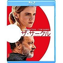 ザ・サークル [Blu-ray]