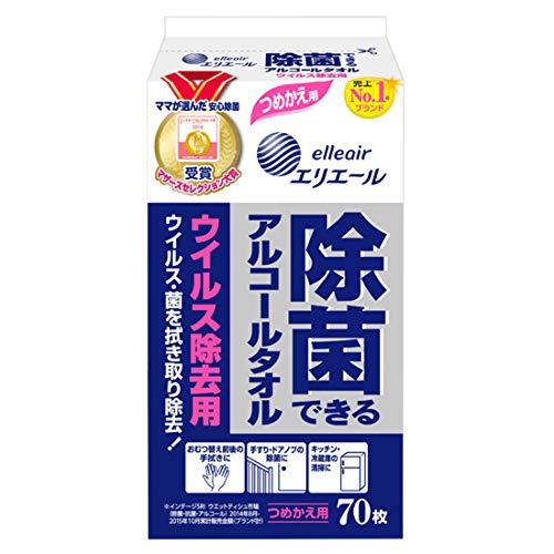 大王製紙 エリエール 除菌できるアルコールタオル ウィルス除去用 つめかえ用 袋70枚 [1156]