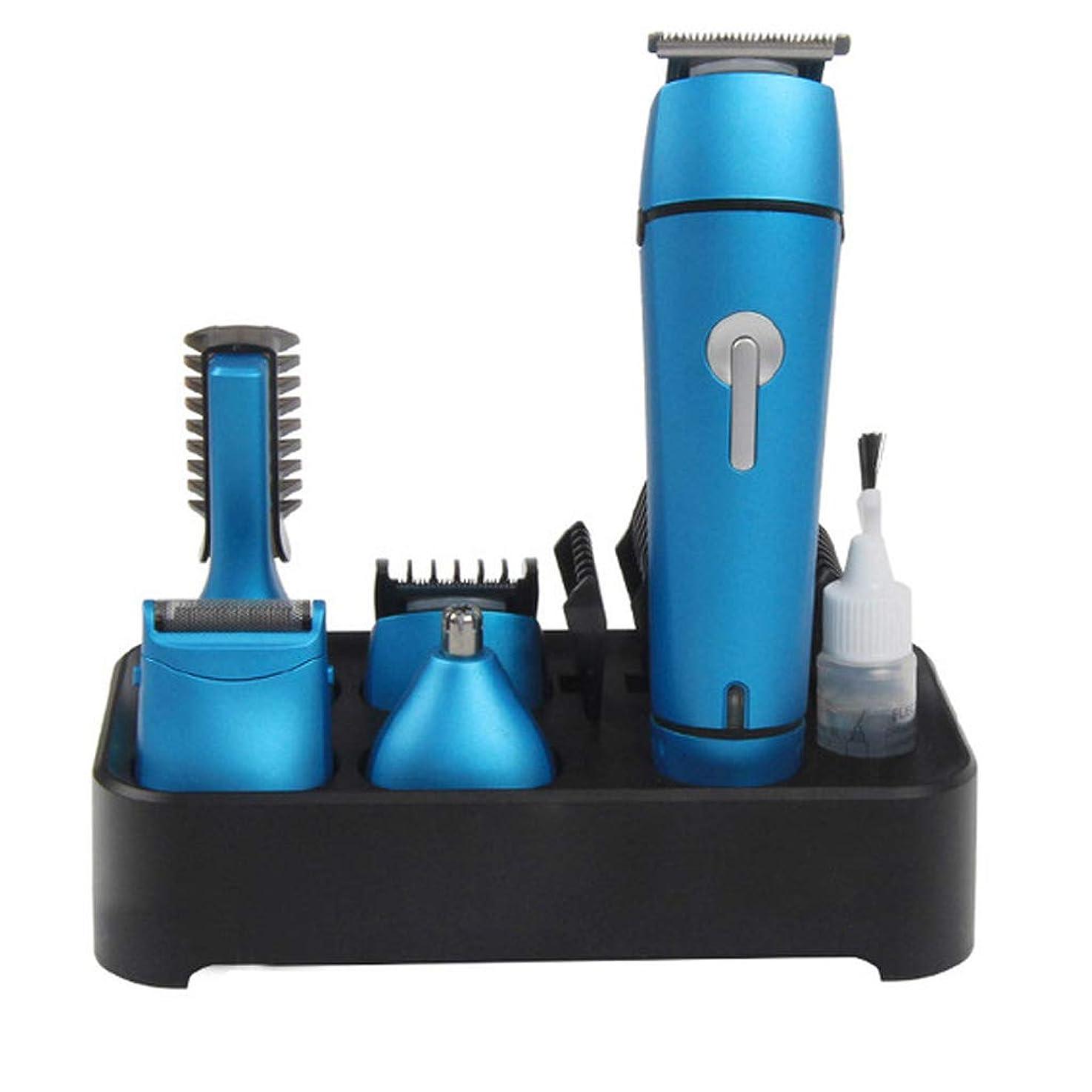 電気男性用シェーバー/トリマー、コードレスコードレス多機能バリカン/鼻毛/コーナートリムセット、ギフト