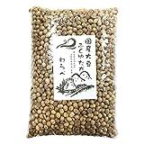わらべ 国産 煎り大豆 ふくゆたか 1kg