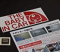 THE BABY IN CAR(ベビーインカ―)HAFURURE ステッカー パロディ シール 赤ちゃんを乗せています(12色から選べます) (赤)