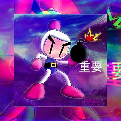 Bomberman Hero (Instrumental) [Explicit]