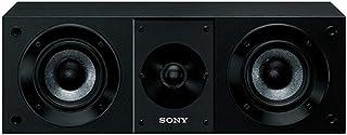 ソニー SONY 2ウェイ・スピーカーシステム SS-CS8 : (1台) SS-CS8