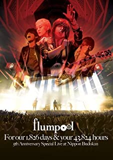 flumpool 5th Anniversary Special Live「For our 1,826 days & your 43,824 hours」at Nippon Budokan  (外付け特典は付きません。) [Blu-ray]