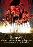 flumpool 5th Anniversary Special...[Blu-ray/ブルーレイ]