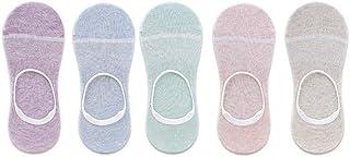 calcetín, calcetín de Hombre Cinco Pares Superficial Mujeres de la Boca de Verano Respirable Fina Primavera y el Verano Barco Mujer