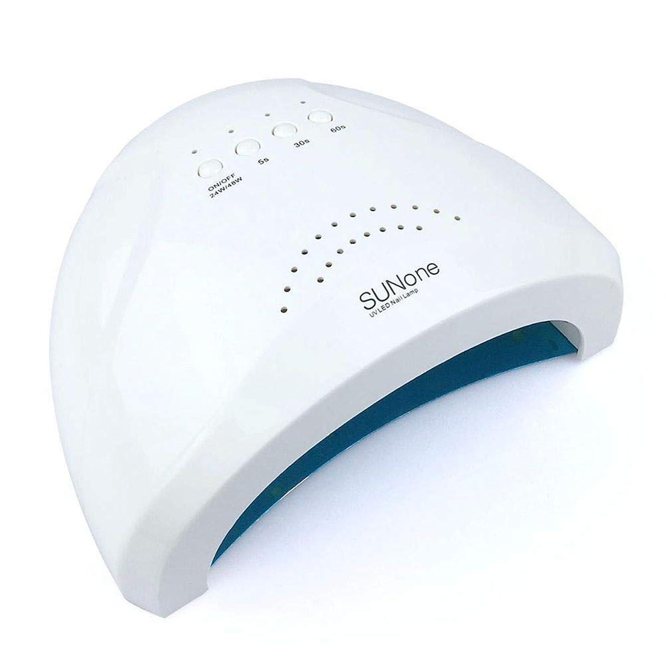 フォロー鮮やかな恵みネイルドライヤーネイルドライヤー24W / 48W UV LEDネイルランプスマートセンサー5s / 30s / 60s UV LEDネイルジェル硬化用時間設定機、写真の色