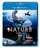 ネイチャー 3D&2D Blu-rayセット image