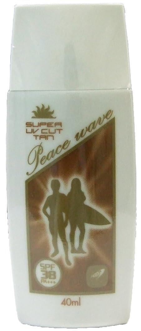 バンカー剃るリルPEACE WAVE 日焼け止め UVプロテクトローション SPF50 PA+++ タン 40ml 580229