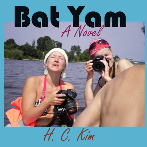 Bat Yam audiobook cover art